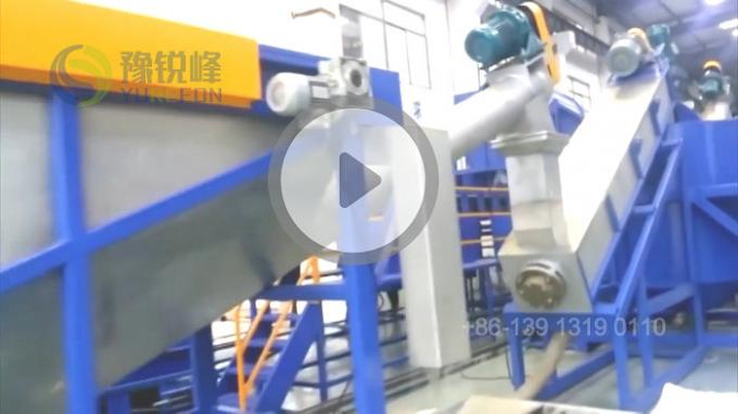 300 - 1500 KgH PET Bottle Plastic Washing Recycling Machine with Stainless Steel High Speed Friction Washing
