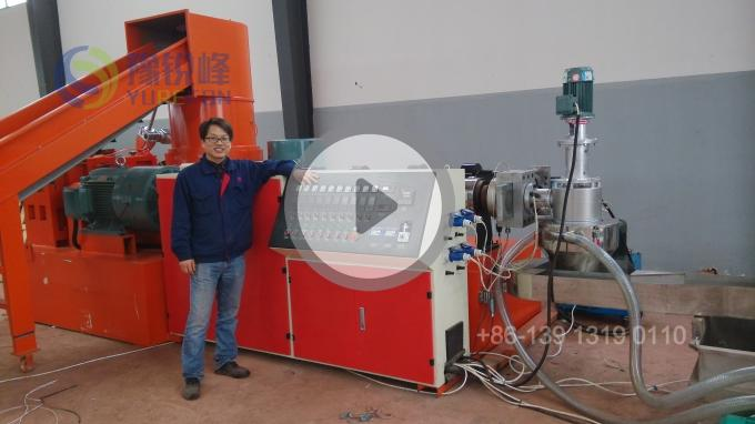 CE approved PE PP Film Bag Plastic Recycling Granulator Pelletizing Machine video